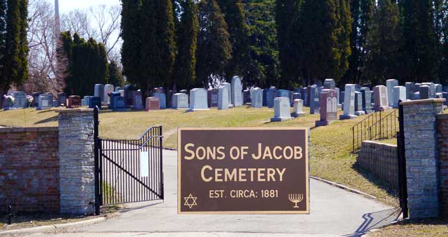 Image:Admin--Sons of Jacob Entry-with-sign.jpg